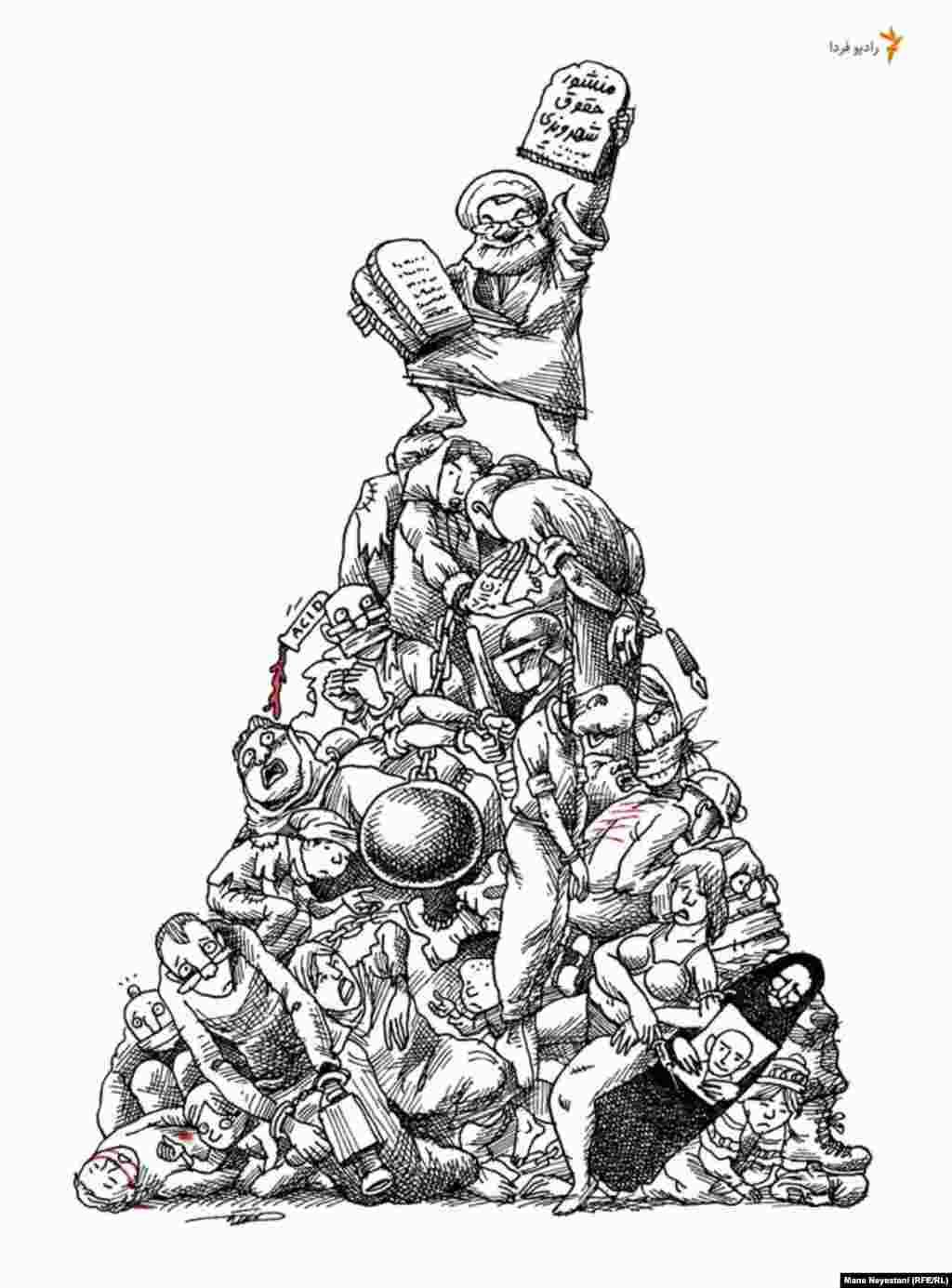 منشور حقوق شهروندی روحانی طرح از مانا نیستانی