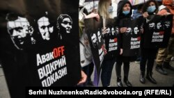 Protesters rally for Avakov's dismissal near the Interior Ministry in Kyiv on May 28.