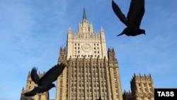 Ministerul de externe de la Moscova