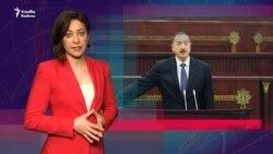 Seçki 2018: İlham Əliyev prezidentliyə namizəd oldu.