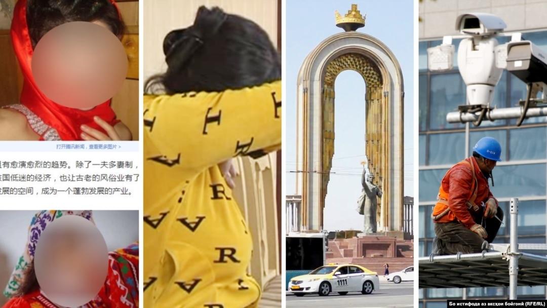 Таджикистан – страна секс-туризма». Китайский вебсайт опубликовал статью про проституцию в Таджикистане