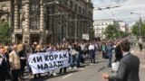 Blokadom saobraćaja do izmene zakona