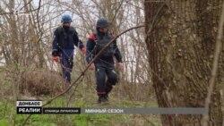 На розмінування Донбасу може піти 10-15 років – Георгій Тука (відео)