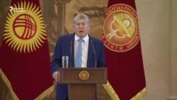 Атамбаевтың Рахмон, Каримов, Назарбаев және өзгелер туралы сөзі