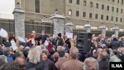 از تجمعات اعتراضی قبلی بازنشستگان در مقابل مجلس در تهران