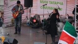 """Казан үзәгендә """"Мин татарча сөйләшәм!"""" тамашасы узды"""