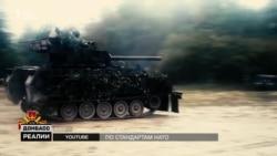 Українська армія навчає НАТО