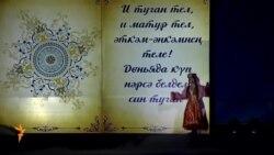 Казанда Тукай бүләкләрен тапшырдылар