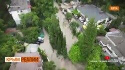 Потоп в Крыму может повториться | Крым.Реалии ТВ (видео)
