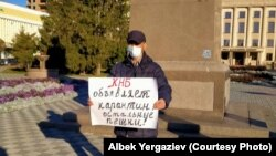 Альбек Ергазиев во время акции протеста на центральной площади города Уральска перед акиматом. 9 ноября 2020 года.