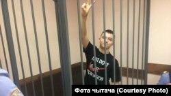 Мікіта Залатароў. Гомель, 14 ліпеня.