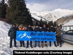 Члены движения по защите месторождения Жетим-Тоо Тилекмат Кудайберген уулу.