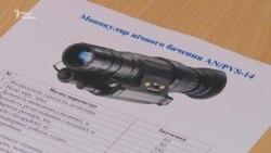 Прилади нічного бачення: інструкція з застосування від генерал-майора ЗСУ (відео)