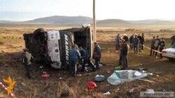 Перевернулся автобус рейса Ереван-Стамбул, один человек погиб, есть пострадавшие