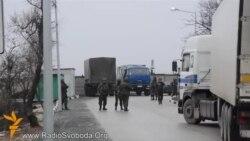 Військові заблокували роботу державного підприємства в Криму