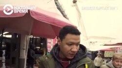 «Люди обступали, кричали: «Чернокожий идет!» Как живет афрокыргыз в Кыргызстане