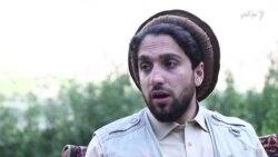 ۱۸ سال پس از مرگ مسعود، پسرش به میدان سیاست پا گذاشت
