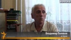 Историк Поляков: Нет ничего вечного, все империи распадаются