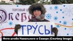 Одиночный пикет в поддержку Навального, Самара.