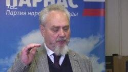 """Михаил Касьянов: """"Эти выборы не были легитимными"""""""