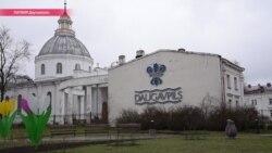 Город невозвращенцев: как живет Даугавпилс, из которого уехала на заработки половина населения
