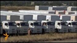 Первые грузовики с гуманитарной помощью из России переходят границу с Украиной