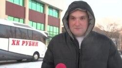 "Фанаты ""Рубина"""