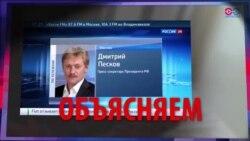 """СМОТРИ В ОБА. """"В Чечне вам не место!"""""""