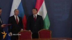 Венгрия ва Россия газ бўйича келишувга эришди