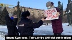 Пикет в Новосибирске, 12 февраля 2021 года