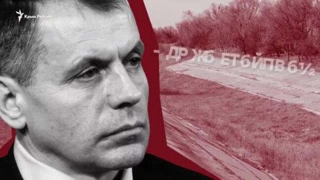 Вода для Крыма. Самые громкие (и противоречивые) заявления чиновников (видео)