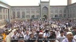 Намози иди Фитр дар масҷиди марказии Душанбе