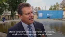 Шевчович: у енергетичному секторі України – справді значні зміни