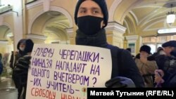 Акция в поддержку Навального в Петербурге.