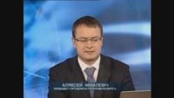 Выступ Аляксея Міхалевіча 29.11.2010 ч.2