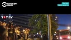 Милиция и ОМОН избивают протестующих в Минске после выборов президента
