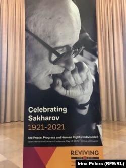 Буклет международной конференции к 100-летию А.Д. Сахарова, прошедшей в Вильнюсе, май 2021 года