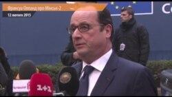 «Мінськ-2 не гарантує сталого успіху» – Олланд