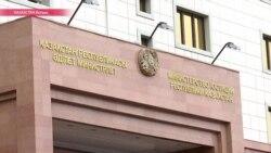 От госизмены до теракта: 21 преступление, за которое в Казахстане предлагают лишать гражданства
