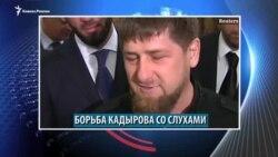 Видеоновости Северного Кавказа 17 марта
