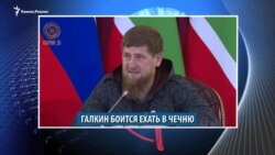 Видеоновости Кавказа за 25 декабря