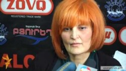 Հայաստանի նախագահի ընտրություններում առաջին անգամ կարող է կին առաջադրվել