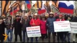 """Кыргызстанцы приняли участие в шествии """"Мы едины!"""" в Москве"""