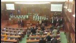 Policë civilë brenda Kuvendit