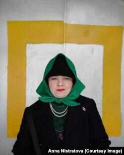 Анна Нистратова