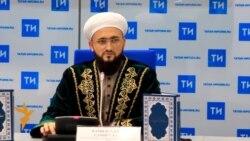 """Камил Сәмигуллин: """"Традицион ислам турында рәсми билгеләмә кабул иттек"""""""