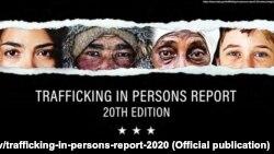 Обложка представленного Госдепартаментом США доклада о ситуации с торговлей людьми.