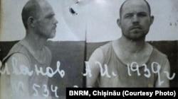 "Axentie Ivanov, spion ""român"" în RASSM (1939)"