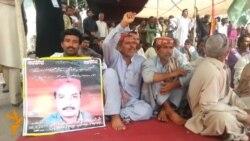 18.02.2015 Протести во Карачи, конференција против екстремизмот во Џалал-Абад