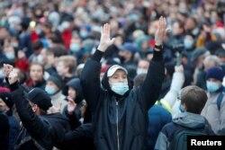 Участники акции протеста 21 апреля 2021 года в Москве. Фото: Reuters